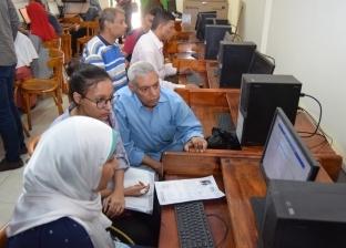 طلاب الثانوية العامة يبدأون في تنسيق رغباتهم إلكترونيا في جامعة سوهاج