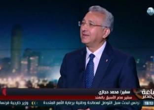 """غدا.. السفير محمد حجازي ضيف """"المانيفستو"""" على """"الراديو 9090"""""""