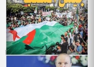عاجل| بدء اجتماع المجلس الدستوري في الجزائر لإقرار شغور منصب الرئيس