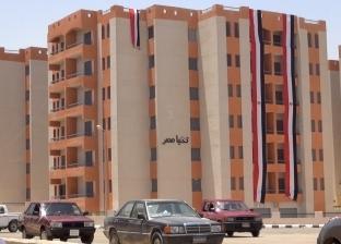 نائب محافظ القاهرة: حصر سكان 7 مناطق عشوائية لنقلهم لمشروعات الإسكان