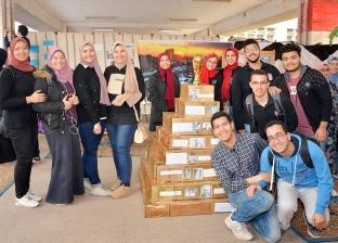 بالصور| «اتحاد طنطا» ينظم «يوم الشعوب» بمشاركة طلاب 7 دول