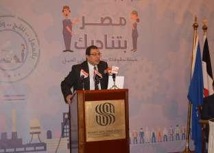 """""""سعفان"""" يطالب المصريين في الخارج بتحمل مسؤولية تحسين """"صورة مصر"""""""