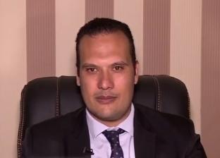 """وزارة الزراعة: شوادر لبيع مستلزمات أعياد """"شم النسيم"""" بأسعار مخفضة"""