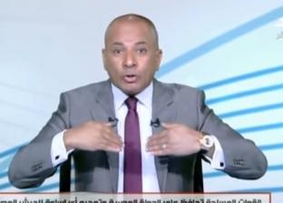 """أحمد موسى: """"الإخوان"""" حاولت الاستيلاء على أجهزة الدولة والإساءة لرموزها"""
