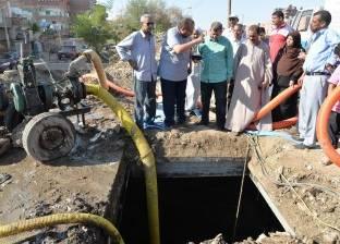 عودة المياه لـ«أبوتيج» بعد انقطاعها بسبب كسر خط طرد الصرف الرئيسي