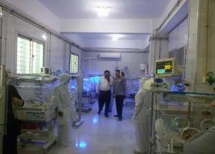 بالصور| مدير الرعاية الحرجة بالشرقية يتفقد مستشفى الإبراهيمية