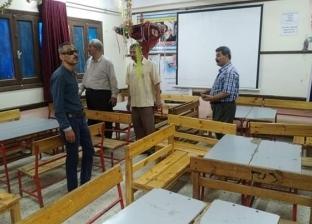 بحث استعدادات مدارس إيتاى البارود لاستقبال العام الدراسي الجديد