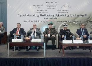 """جامعة الإسكندرية تفتتح المؤتمر الدولي التاسع لـ """"الصحة العامة"""""""