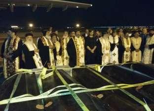 الكنيسة الكاثوليكية تشكر أجهزة الدولة لرجوع رفات شهداء ليبيا
