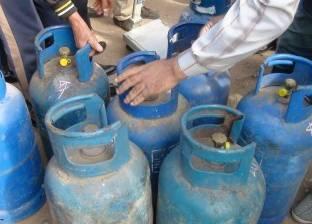 ضبط مخزن إسطوانات بوتاجاز بالإسكندرية بسبب الغش التجاري
