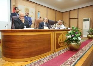 إحالة من يسمح بالتعدي على الأراضي الزراعية للنيابة العامة في كفرالشيخ