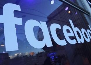 """""""أسبوع الاعترافات"""".. موظفو """"فيس بوك"""" و""""مايكروسوفت"""" يتنصتون على محادثات المستخدمين"""