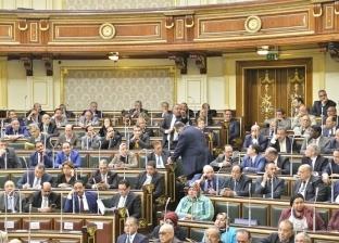"""""""النواب"""" يوافق نهائيا على الحساب الختامي لموازنة 2017-2018"""