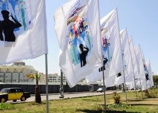 أعلام بيضاء تحية للأطباء الحجر الصحي بكورنيش الإسكندرية