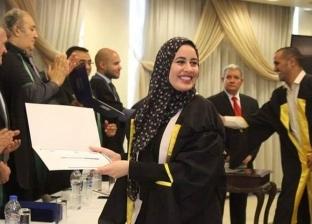"""تخريج الدفعة 11 من برنامج """"فيفا"""".. بينها كابتن المنتخب السعودي"""