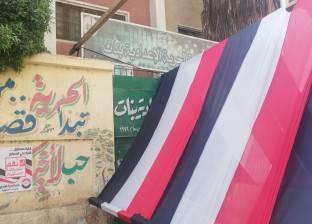 لجان شبرا الخيمة تستعد لفتح أبوابها أمام الناخبين