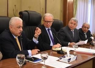 «مصر قادرة».. «المركزى» ينفذ خطة لهيكلة واستبدال الديون الخارجية بشروط ميسرة