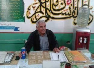 وصول جميع الكتب المدرسية للشيخ زويد.. ولا تأجيل للدراسة بشمال سيناء