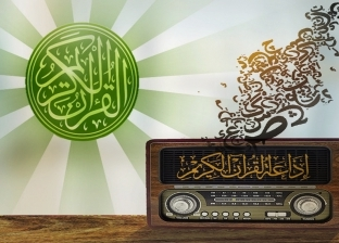 مذيعو إذاعة القرآن الكريم يردون على اعتذار الشاب الساخر: ننتظر التحقيق