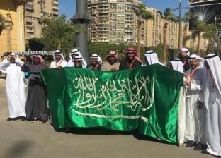 """السعودية تحصد المركز الأول في مهرجان الفنون الشعبية لـ""""الشباب"""""""