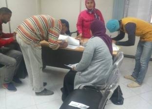 استخراج 738 شهادة أمان للعمالة غير المنتظمة بجنوب سيناء