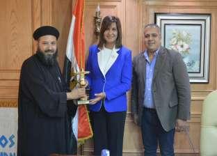 الكنيسة القبطية الأرثوذكسية تكرم وزيرة الهجرة