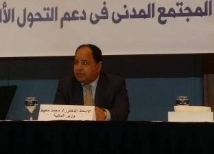 وزير المالية: تشكيل لجنة من الجمارك والضرائب لعدم التضارب في القرارات