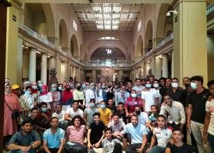 200 مشارك ببرنامج «أمل مصر لأبناء المحافظات الحدودية» يزورون المتحف المصري
