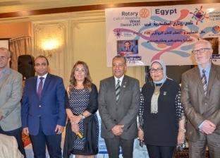 نائب محافظ الإسكندرية يشهد حفل التسليم للعام لروتاري 2019 -2020