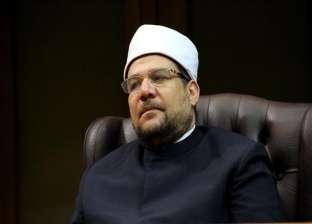 """وزير الأوقاف يعتمد نجاح 36 عاملا في مسابقة """"وظيفة إمام وخطيب"""""""