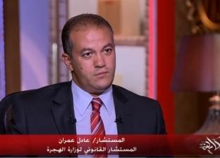 مستشار وزارة الهجرة: مركز مصري ألماني للتوظيف وتأهيل راغبي الهجرة