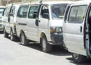 """مواطنون لـ""""الوطن: السائقون يغالون في تعريفة الركوب ولا يوجد من يحاسبهم"""