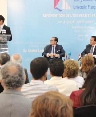 مؤتمر صحفى لوزير التعليم العالي مع السفير الفرنسى حول إعادة تأسيس الجامعة الفرنسية بالقاهرة