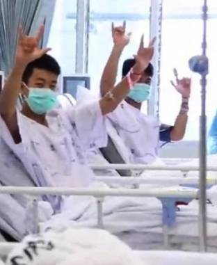 أطفال كهف تايلاند في معزولين بمستشفى في شيانج راي