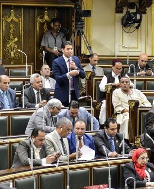 الجلسه العامه لمجلس النواب اليوم 10 يونيو