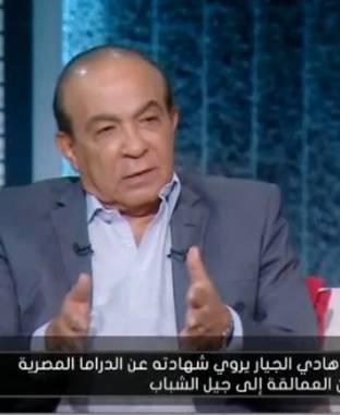 هادي الجيار: يوسف الشريف متواضع.. ومحمد رمضان تقبل ملاحظاتي