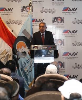 احتفالية لـ«العربية للتصنيع» بافتتاح فرع جديد