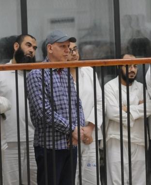 """جلسة محاكمة """"ولاية سيناء"""""""