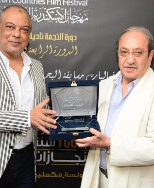 """تكريم """"دريد"""" و""""الفيشاوي"""" على هامش فعاليات مهرجان الإسكندرية السينمائي"""