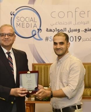 """مؤتمر """"وسائل التواصل الاجتماعي.. الشائعات كيف تصنع وسبل المواجهة"""""""