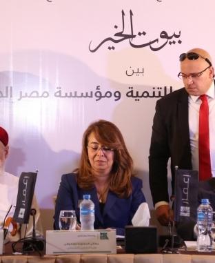 بروتوكول تعاون بين وزارة التضامن الاجتماعي ومصر الخير وشركة إعمار