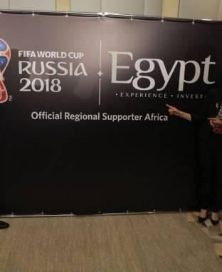 لأول مرة.. مصر داعما إقليميا لكأس العالم