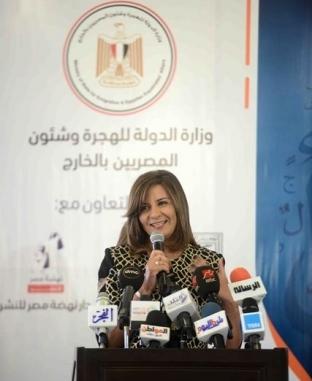 """حفل إطلاق مبادرة """"اتكلم مصري"""" للحفاظ على الهوية الوطنية والثقافة المصرية لأطفال مصر المقيمين بالخارج"""