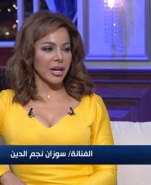 """سوزان نجم الدين: تعرضت لوعكة صحية بسبب """"ابن أصول"""" و""""حملة فرعون"""""""