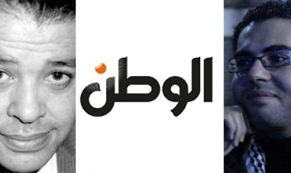"""أحداث صحفية ساخنة..""""الوطن"""" تواصل التميز وتأبين دياب ورحيل إبراهيم سعدة"""