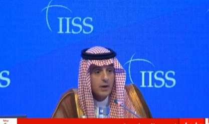 """""""السعودية"""": أي خلاف بين دول التعاون الخليجي أمر بسيط لن يصعب حله"""