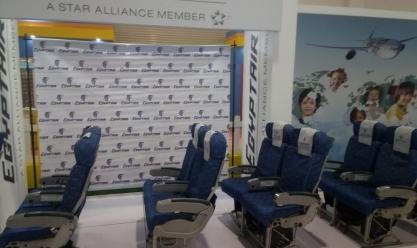 جناح «مصر للطيران» في معرض الكتاب