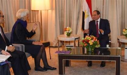 السيسي لمديرة صندوق النقد: مصر ستواصل تنفيذ برنامج الإصلاح الاقتصادي