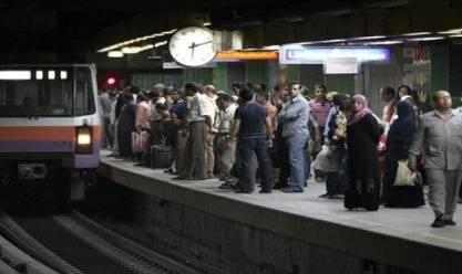 """تعطل حركة قطارات الخط الثاني """"شبرا الخيمة - المنيب"""" بالمترو"""