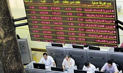 تباين مؤشرات البورصة بختام التعاملات.. والسوقي يفقد 3.5 مليار جنيه